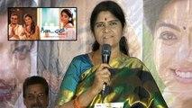 Geetha Chalo Movie Press Meet | Rashmika Mandanna | Naga Shaurya || Filmibeat Telugu