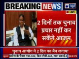 Election Commission again bans Azam Khan for 48hrs from campaigning for communal remarks आज़म खान