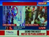 Shiv Sena demands PM Narendra Modi for Burqa Ban in India following Burqa Ban in Sri Lanka