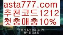 【파워볼작업】[[✔첫충,매충10%✔]]♀️동행복권파워볼【asta777.com 추천인1212】동행복권파워볼✅ 파워볼 ౯파워볼예측 ❎파워볼사다리  ౯파워볼필승법౯ 동행복권파워볼✅ 파워볼예측프로그램 ❎파워볼알고리즘 ✳파워볼대여 ౯파워볼하는법౯ 파워볼구간❇♀️【파워볼작업】[[✔첫충,매충10%✔]]