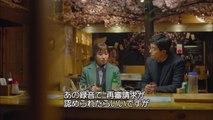 【韓国ドラマ】 法廷プリンス - イ判サ判 - 第12話