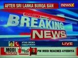 Sadhvi Pragya Thakur on Shiv Sena's demand to Ban Burqa in India following Burqa Ban in Sri Lanka