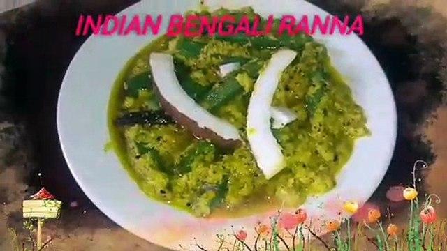 Vendi Paturi   ঢ্যাঁড়শের পাতুরি    Dharos paturi in bengali    Indian Bengali Ranna