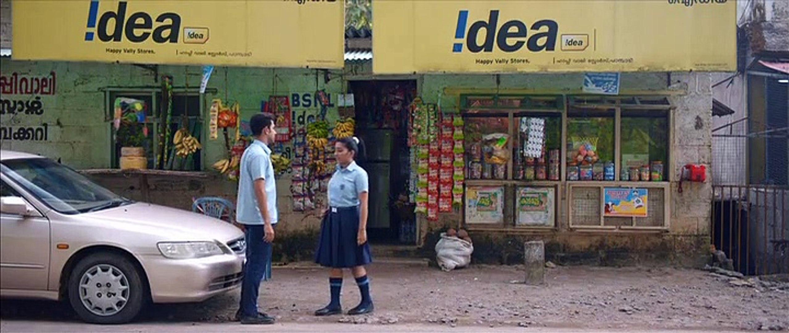 June (2019) Malayalam movie DVDRip ( part 2 )