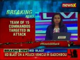 IED Blast by Maoists in Gadchiroli, Maharashtra: 10 Security Personnel Reported Injured