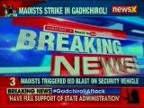 Governor C. Vidyasagar Rao cancels Maharashtra day reception after Naxal IED blast