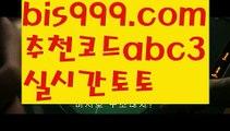 해외사이트순위사설토토사이트-ౡ{{bis999.com}}[추천인 abc3]안전한사설놀이터  ౡ월드컵토토ಛ  해외사이트순위 ౡ안전놀이터주소 해외사이트순위