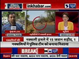 Gadchiroli, Maharashtra IED Blast Update: CM Devendra Fadnavis condemns attack गढ़चिरौली ब्लास्ट
