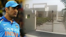 MS Dhoni's Noida based house robbed, these items were stolen   वनइंडिया हिंदी