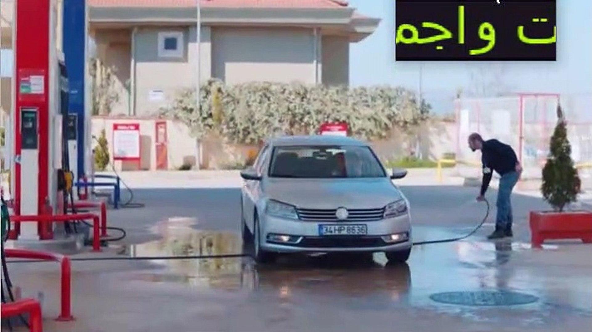 المسلسل التركي الدخيل الحلقة 114 مدبلجة بالعربية