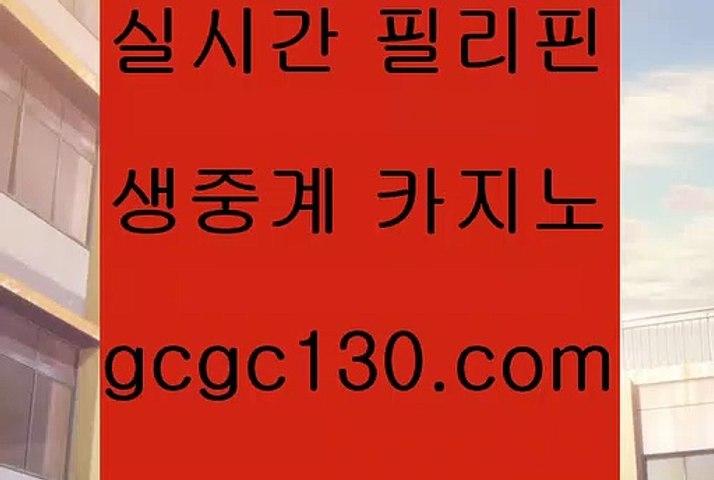 COD카지노홀덤7포커포커족보바둑이게임바카라게임카지노게임실시간바카라gcgc130.comCOD