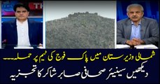 Sabir Shakir comments on attack on Pak Army personnel in North Waziristan