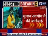 Elections 2019: EC Bars Sadhvi Pragya Thakur From Campaigning for 72 Hours for Babri Masjid remark