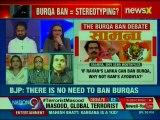 The Burqa Ban Debate — Fundamental Right vs National Security | Nation at 9