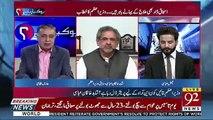 What Is Chaudhry Nisar's Issue-Arif Nizami To Shahid Khaqan Abbasi