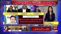 Kia Apko Lag Raha Hai Ke Parvaiz Musharraf Ke Wakeel Ki Isteda Manzoor Karli Jaegi Case Ko Ramzan Tak Adjourned Karne Ki.. Azhar Siddiq Response