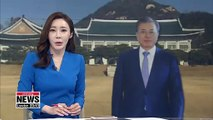 President Moon to hold discussions with former gov't officials, experts on state affairs