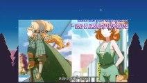 Alisand Fansub - Fox Spirit Matchmaker  E 11 VOSTFR