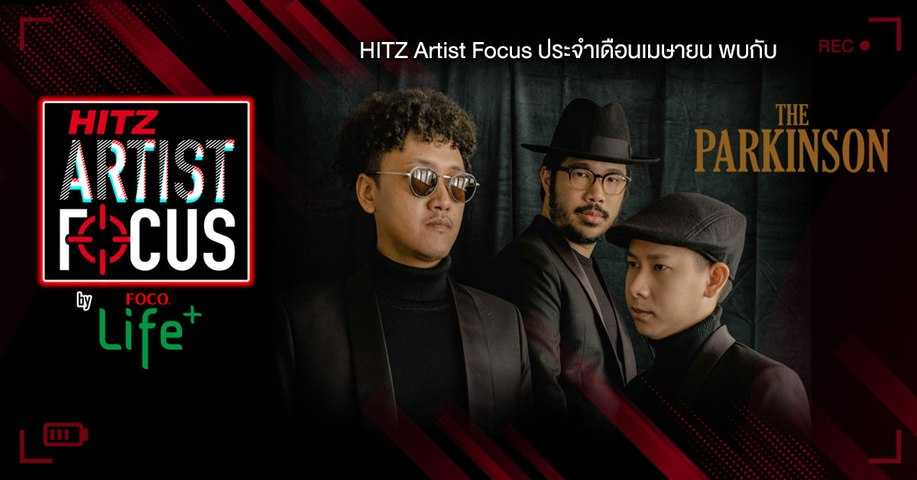 HITZ Artist Focus [The Parkinson]