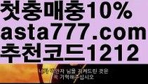 【우리카지노카지노】[[✔첫충,매충10%✔]]카지노게임【asta777.com 추천인1212】카지노게임✅카지노사이트♀바카라사이트✅ 온라인카지노사이트♀온라인바카라사이트✅실시간카지노사이트∬실시간바카라사이트ᘩ 라이브카지노ᘩ 라이브바카라ᘩ 【우리카지노카지노】[[✔첫충,매충10%✔]]