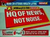 IED Blast by Maoists in Gadchiroli, Maharashtra: 16 Jawans Martyred, Wreath Laying Ceremony Underway