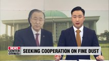 Ban Ki-moon asks for parliamentary support to tackle fine-dust pollution