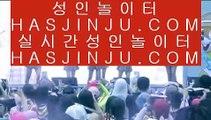 먹튀없는곳 실배팅 ♟ ✅클락 호텔      https://www.hasjinju.com  클락카지노 - 마카티카지노 - 태국카지노✅ ♟ 먹튀없는곳 실배팅