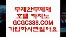 바카라온라인게임】ប 【 GCGC338.COM 】라이브바카라 뱅커카지노✅ 칩구매ប바카라온라인게임】