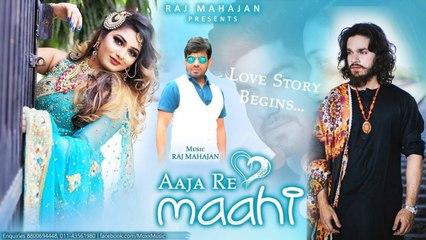 Faraz Ali - Aaja Re Maahi