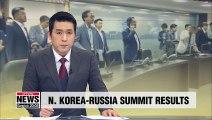 NSC discuss outcome of North Korea-Russia summit