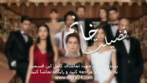 سریال فضیلت خانم دوبله فارسی قسمت 124 Fazilat Khanoom Part