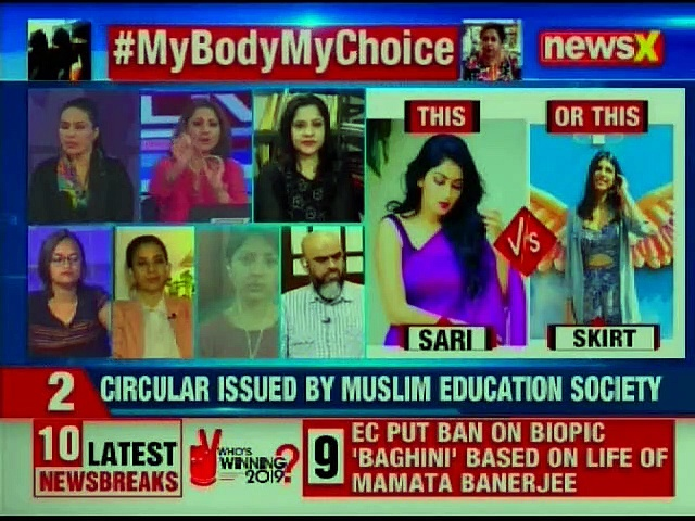 Burqa ban on Kerala students, a girl shamed for wearing a short dress. How about My Body, My Choice?