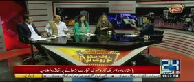 Rok Sako To Rok Lo - 2nd May 2019