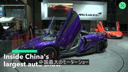 上海モーターショーの話題