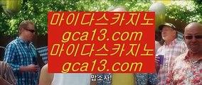 인터넷카지노게임  다야먼드 호텔     https://www.hasjinju.com   다야먼드 호텔    인터넷카지노게임