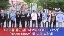 더보이즈(THE BOYZ), 'Bloom Bloom' 꽃 미모 피었네