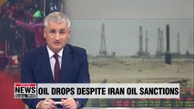 Global oil prices drop to one-month low despite U.S.' Iran oil sanctions