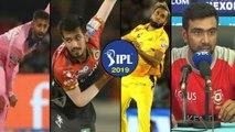 "IPL 2019 : Ravichandran Ashwin Says""I'm The Best Spinner Of IPL !    Oneindia Telugu"