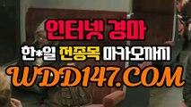 일본바이크 ぷ WDD147.c0M 인터넷바둑이