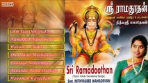 Tamil Hindu Devotional _ Sri Ramadoothan _ Nithyasree Mahadevan _ Jukebox