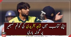 Shahid Afridi's attacks on Gautam Gambhir in his book