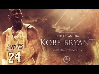 Kobe Bryant - End of an Era (Chapter 1)  TRAILER