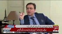 Kia Asad Umar Jald Federal Minister Banne Wale Hain Aur Kis Portfolio Par Banenge.. Sheikh Rasheed Response
