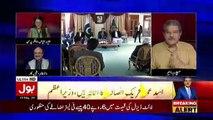 Chaudhary Ghulam Hussain Aur Rauf Klasra Ne PM Imran Khan Se Kia Sawaalat Kie Aur PM Ne Kia Jawab Die.. Sami Ibrahim Telling