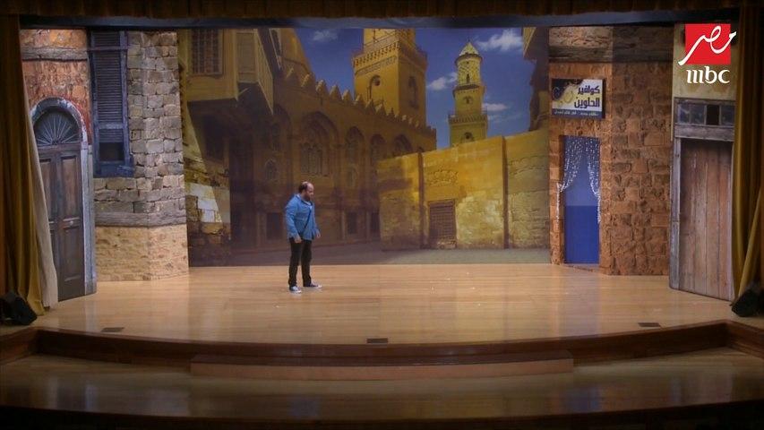 """ويزو ترقص """"زومبا"""" في مسرح مصر.. محمد عبدالرحمن يرد: إنتي مينفعش تخشي المسرحية عادي!"""