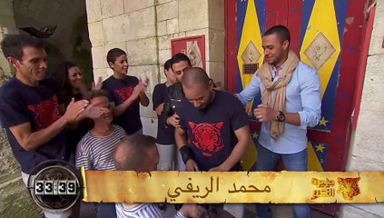 Jazirat Al Kanz - Saison 1 - PRIME جزيرة الكنز - الموسم 1 - الحلقة 4