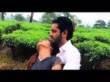 Tomar Chokhe - Original Sin - Sidhu - Arka - Sanchita - Chiranjit Ghoshal - Purple Movies Originals