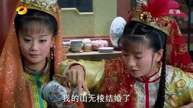 Tân Hoàn Châu Cách Cách  Tập 66