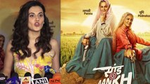 Taapsee Pannu lashes out BADLY at Trollers on for playing role in Saand ki Aankh | FilmiBeat