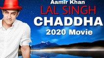 Laal Singh Chaddha Movie trailer, teaser release updates लाल सिंह चड्ढा, Aamir Khan